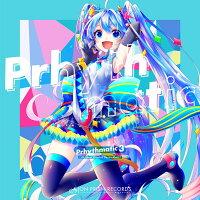 Prhythmatic3/OnPrismRecords発売日:2018年12月頃