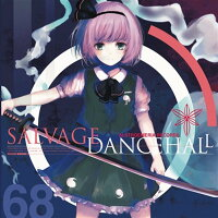 SALVAGEDANCEHALL/AlstroemeriaRecords発売日:2018年12月30日