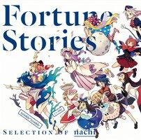 「FortuneStories,Music」特製アートワークボックス/twinkle*twinkle発売日:2018年12月30日