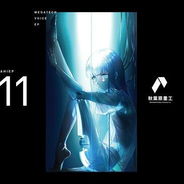MEGATECH VOICE EP / 秋葉原重工 発売日:2019年04月頃