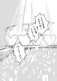 みつつきのアンコール/テノリウム幻想発売日:2018年11月18日