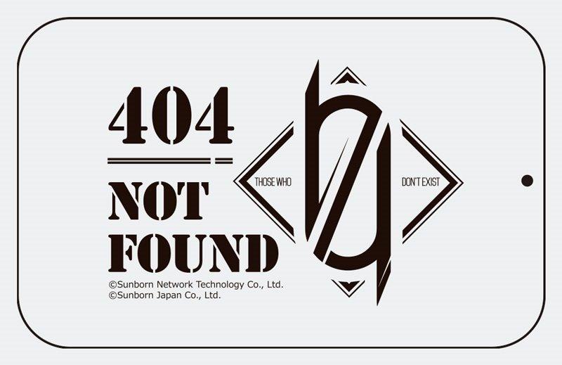 コレクション, その他  1 404 :201912