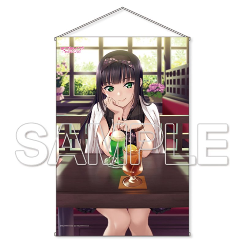 コレクション, その他 !!B1 Ver.Summer Days KADOKAWA :201909