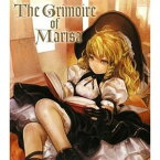 The Grimoire of Marisa 【CD-ROM付き】 / 一迅社 発売日2009-07-28