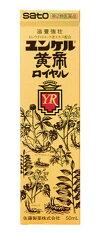ユンケル黄帝ロイヤル50ml×20本