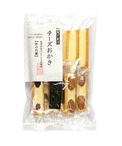格付け2018でYOSHIKIが食べたお菓子とリップクリームのブランドは?