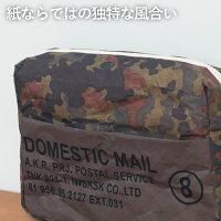 紙製ファスナーポーチ【DOMESTICMAILNo.8】ドメスティックメールNo.8