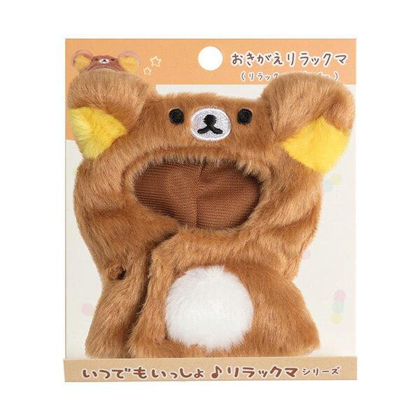 ぬいぐるみ・人形, ぬいぐるみ Rilakkuma MX-67101 23cmOK