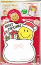 【2016Xmasグッズ】クリスマススタンド付箋 SMILE...