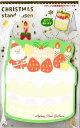 【Xmasグッズ】クリスマススタンド付箋 クリスマスケーキ CMAT-146 ★クリスマスモチーフデザインのスタンドふせん/ダイカット付箋メモ/クリスマスグッズMERRY CRISTMAS/カードに色紙にパーティーメッセージサンタクロース★【3cmメール便OK】