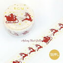 【BGM Xmasマステ】BGMクリスマスデザイン サンタさ...