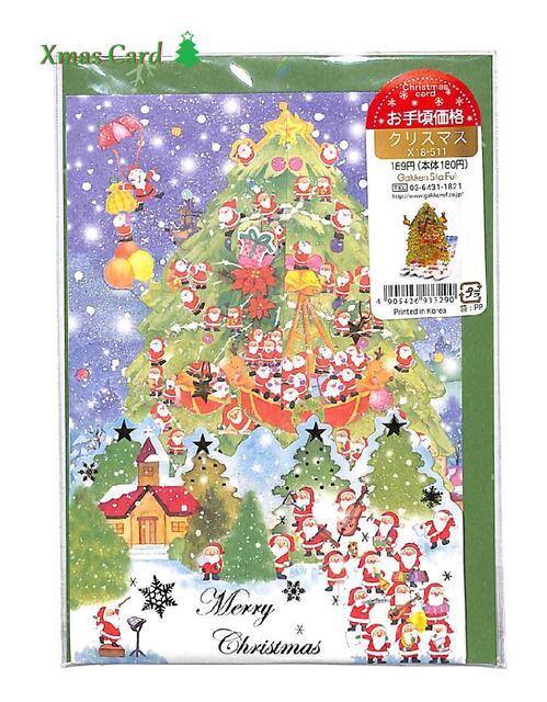 紙製品・封筒, グリーティング・カード Xmas X18-511 XmasMerry Christmas3cmOK