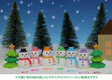 【大人気商品】雪だるま消しゴム 【ご選択:ゆきだるまカラー、クリスマスツリー】ER-YUK002 ★Xmasケシゴム面白消しゴムおもしろグッズChristmas消しごむスノーマンもみの木★【3cmメール便OK】