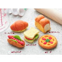 【大人気商品】パン屋さん消しゴム 【ご選択:バターロールパン、イギリス...
