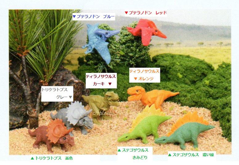 遂に登場!恐竜ケシゴム♪カッコいい恐竜たちを消しゴムに再現!今にも動き出しそう!コレクションのお一つに!プレゼントにプチギフトに最適♪大人気恐竜グッズ