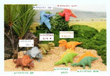 【大人気商品】恐竜消しゴム【ご選択:プテラノドン(ブルー)(レッド)、トリケラトプス(茶色)(グレー)、ティラノサウルス(カーキ)(オレンジ)、ステゴザウルス(きみどり)(濃い緑)】ER-KYR001★面白ケシゴム面白消しゴムきょうりゅうけしごむ★【3cmメール便OK】