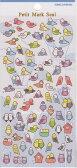 【鳥さんグッズ】プチマークシールバードソング NO.46315★手帳スケジュール帳に小さいシールseal鳥柄インコグッズふくろうシールトリシール小さいシールプチシールみみずくいんこ★【3cmメール便OK】