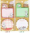【Snoopyグッズ】ブックマーク付きBIGふせんTalk Pit【ご選択:赤色(38557)緑色(38558)】★ミシン目つきタックメモ付箋メモ型附箋切り離せるビッグふせん/PEANUTSスヌーピーグッズウッドストック/ThanksPoint★【3cmメール便OK】