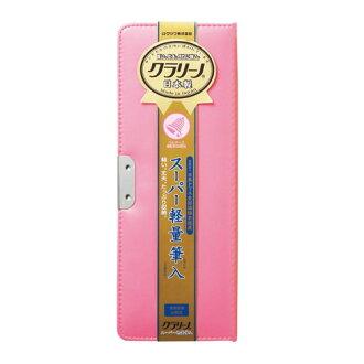克拉里諾 ctswa 超輕質刷盒 (淡粉紅色) 把 CX030 ★ ☆ 你的鉛筆袋、 筆袋、 筆袋 / 日期編制 / 學校 / 磁鐵在 ★ ☆