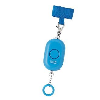Ctswa 防盜警報器 (藍色 / 藍色) sl018bl ★ 緊急鈴 / 預防 / 不適于 / 入學準備 / 登山學校報警通勤上學 ★。