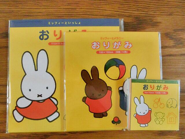 ハート 折り紙 : 折り紙 大きい : item.rakuten.co.jp