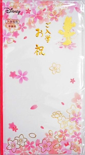 冠婚葬祭, 祝儀袋 Disney P-DS24 3cmOK