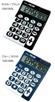 Ten columns of MILAN (Milan) electronic calculator big keys 150610