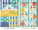 【2018年お正月用品】ドラえもんぽち袋(金ピカシール付き)...