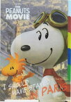 【SNOOPYグッズ】スヌーピークリアファイル5P PM パリ S2159279★I LOVEスヌーピークリアホルダーTHE PEANUTS MOVIEデザインスヌーピーグッズ/書類整理収納保管ご入学新学期新生活65周年記念CG3D映画Blue Skyパリスデザイン★【3cmメール便OK】