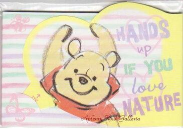 【Disneyグッズ】ディズニーダイカットぽち袋 くまのプーさん ハートデザイン S3994279/NO.502199 2枚入り★Poohディズニーデザインのポチ袋ぷーさんのぽちぶくろおとしだま袋お札を折って入れるタイプ/ボーダー柄蝶々柄★【3cmメール便OK】