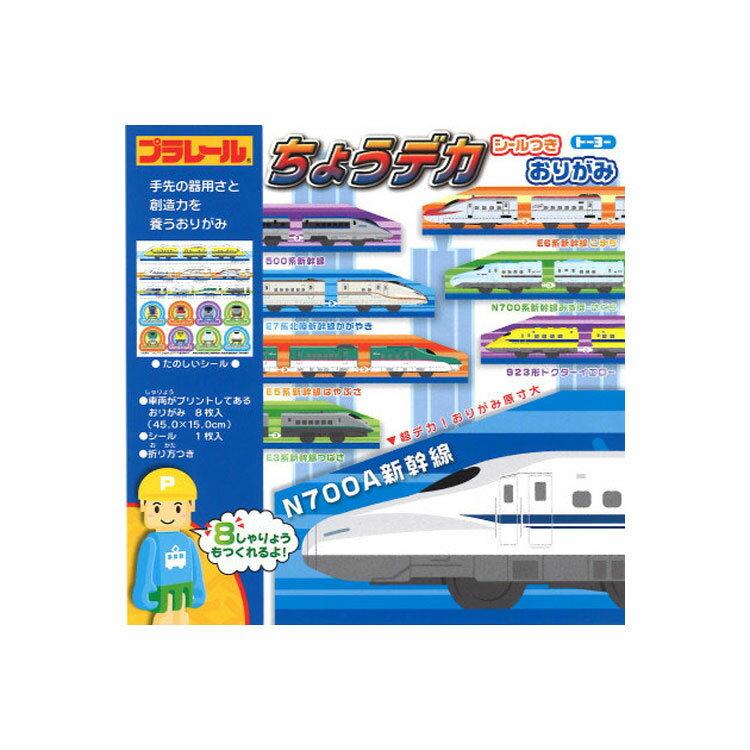 ハート 折り紙 折り紙 電車 折り方 : item.rakuten.co.jp