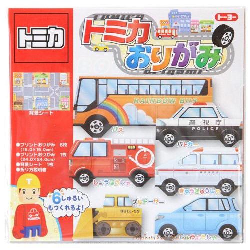 飛行機 折り紙 : 折り紙 種類 : item.rakuten.co.jp