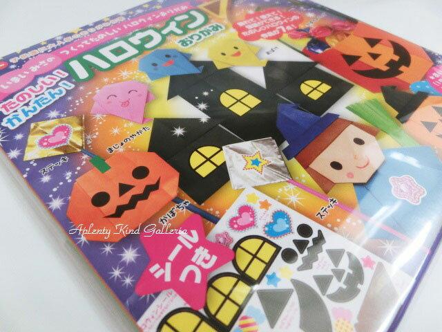 ハート 折り紙:折り紙 楽しい-item.rakuten.co.jp