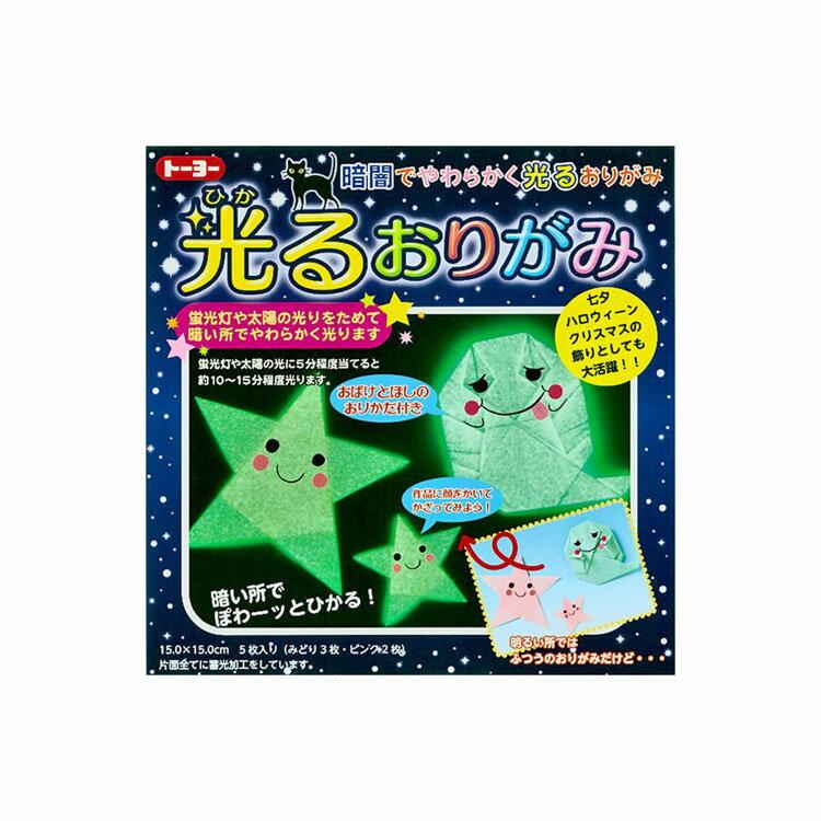 ハート 折り紙 : おばけ 折り紙 折り方 : item.rakuten.co.jp