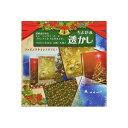 【X'masグッズ】クリスマス透かしちよがみ 414457-...