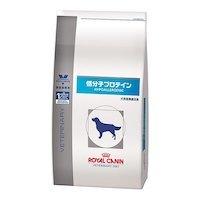 愛犬用療法食 ロイヤルカナン 犬用 低分子プロテイン 3kg