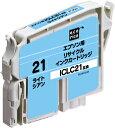 【エコリカインク(プリンター用交換インク)】 エプソン互換品 ICLC21互換 ECI-E21LC ライトシアン