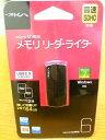 【メール便可】MicroSD2枚挿し対応USBメモリリーダーライター KCT101W/B...