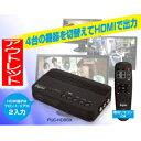 【アウトレット】 プリンストン アップスキャンコンバーター コンポジット/Sビデオ/VGA入力 HDMI出力 PUC-HDBOX