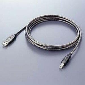 【アウトレット】バッファロー USBケーブル A-B タイプ 0.7m グラファイト AU207GR