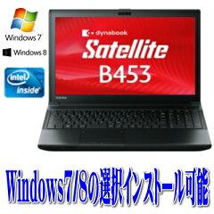 15.6インチ Celeron1005M 1.90GHz搭載【送料無料】東芝 dynabookSatellite B453J Windows7