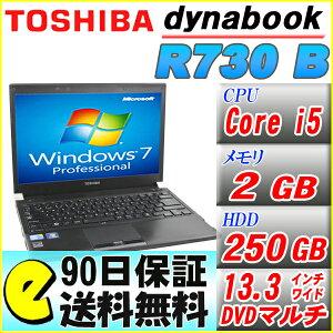 【送料無料】【中古】dynabookPR730BAANRBA51/Windows7/corei5/13.3インチ