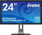 【送料無料】【新品】iiyama 液晶モニター 24インチ 144Hzリフレッシュレート入力 フルHD対応 ゲーミングワイド液晶ディスプレイ ノングレア(非光沢) AMD FreeSync HDCP対応 HDMI入力×2搭載 24型 マーベルブラック GB2488HSU-B3