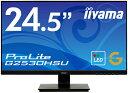 【送料無料】【新品】iiyama 液晶モニター 24.5イン...
