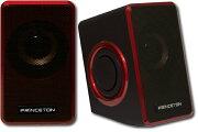 アウトレット プリンストン コンパクト スピーカー デュアルパッシブラジエーター ステレオ リモコン