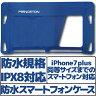【アウトレット】【メール便可】プリンストン 防水規格の最高基準 IPX8準拠 スマートフォンケース iPhone7 plus iPhone6s plus 対応 インナーポケット&ネックストラップ付き ブルー 青 PSA-WSCBL