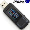 【新品】【メール便可】 ルートアール RT-USBVAC6Q