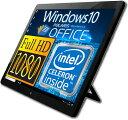 送料無料新品タブレットPCDeskPad本体Windows10Home64bitintelCeleronN3350CPU4GBメモリ21型21インチWin10デスクトップパソコンMA2189T-432【ポラリスオフィス付きPolarisOffice付き】