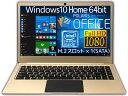 送料無料新品ノートパソコンSmartbook3本体Windows10Home64bitintelCeleronN3350CPU4GBメモリ14型14インチフルHDFullHDFHDWin10ノートPCMTVE1407-432ポラリスオフィス付きPolarisOffice付き&筆まめ付き