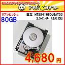ATA接続 HDD 2.5インチ 80GB★リファビッシュ ハードディスク★2.5インチ HDD ATA(IDE) 80...